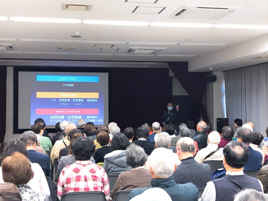 東林地区社会福祉協議会主催の福祉啓発講座